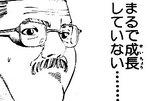安西先生.jpg